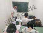 川越培训 高考冲刺班 高中物理 化学 英语 数学 语文
