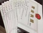 武汉丨江汉区 街道李会计注册公司税务代理记账报税一条龙