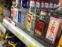 道义 盛京医院沈北分院对面 百货超市 商业街卖场