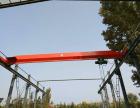 四川通用桥式起重机上等桥式起重机致远起重设备供应