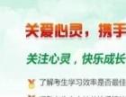 0511镇江高考志愿填报(十九)-人生是自己定向的,还是被定