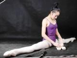 呼市成人形体芭蕾培训改善孩子弯腰驼背锻炼气质