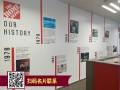 深圳公司办公室标识广告制作