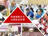 鄭州哪里有薪稅師培訓機構-鄭州薪稅師考試認證機構