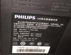正品菲利普超薄液晶电视