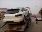 天津24小时汽车道路救援送油搭电补胎拖车维修