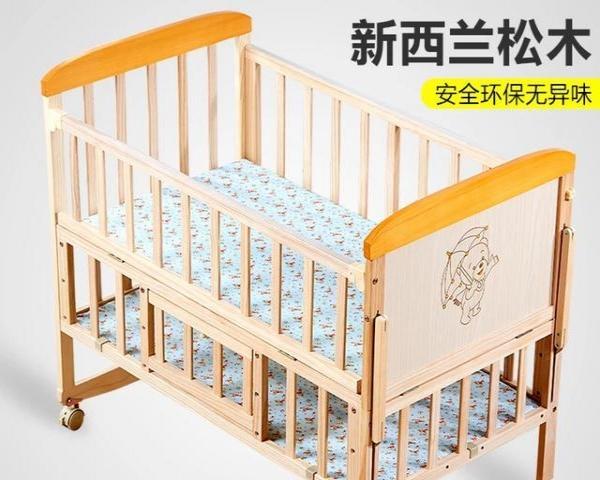【搞定了!】婴儿床出售