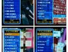 bs,cs日本网络电视机顶盒,收看日本地上波节目软件