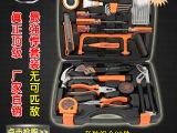厂家直销新款30件家用五金工具套装组合工具箱 礼品工具定制