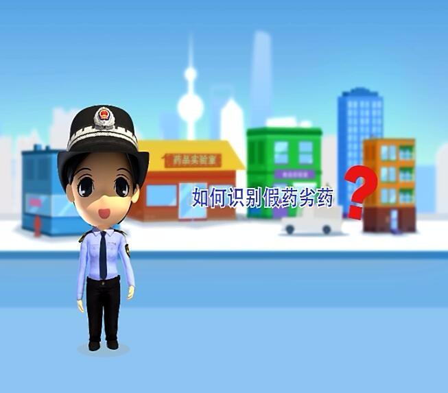 珠海公益广告动画丨珠海公益宣传动画丨珠海政府公益动画宣传制作