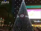 一手货源梦幻灯光节出售 圣诞树出售