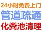 蔡甸张湾专业管道清污管道疏通服务
