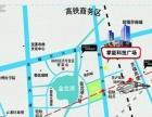 高端商务办公区【租一年送一年】【临地铁+高速】方便