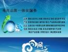 东莞镇区商标注册专利申请商标变更转让商标补证