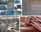 杭州范围内一切物资回收清仓处理