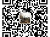 杭州地区出售喷码机激光打标机 产品加工
