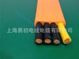 上海 行车 起重机电缆 PVC绝缘护套扁平软电缆线 YFFB 2