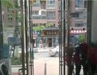 云岩区水东路社区服务中心旁品牌干洗店转让和铺网