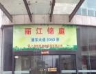 【个人】12号线东陆路带阳台精装房出租图片真实