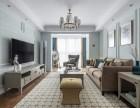100 清新美式3室2厅,演绎精致优雅的小情调