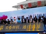 沈河舞台灯光 桁架大屏 演出节目 舞美搭建 会议策划