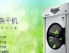 YASEN加盟 工程机械 投资金额 1-5万元