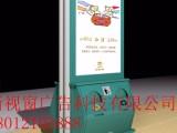 新视窗太阳能垃圾箱不锈钢广告垃圾箱环保果款箱