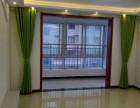 漯河高中盛世浩苑 2室 2厅 103平米 整租