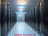优质香港服务器免备案,专线网络