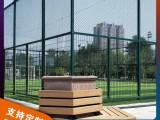 河北旺豐公司供應體育場圍欄網