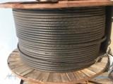 西安旧电缆回收,西安电力电缆回收,西安通信电缆收购