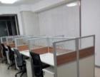 办公桌,办公椅,厂家直销,价格便宜