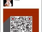 广州烤鱼加盟/鱼火锅加盟/福祺道主题鱼餐厅加盟