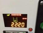 洁尚7.5公斤自助洗衣机