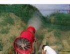 合肥厂家车载环保除尘雾炮机工地工厂降尘除尘雾炮机