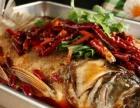 鱼的门烤鱼加盟多少钱 烤鱼加盟店榜