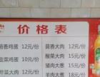 河南安江凌饮品有限公司加盟
