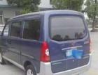 五菱五菱荣光2011款 1.2 手动 舒适型-精品荣光面包车