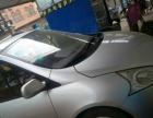 东风风行景逸2012款 1.5 手动 尊贵型 车子是东风风行mp