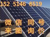 青岛二手太阳能光伏板高价回收咨询 单晶硅片咨询