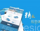 关于app开发的一些说明连云港app制作开发