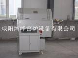超级活性炭碱活化回转炉可通气体保护