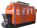 淄博绿齐生物科技生物质锅炉厂家|生物质燃烧机