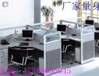 合肥办公屏风桌,工位电脑桌,玻璃隔断桌,合肥厂家量身定制