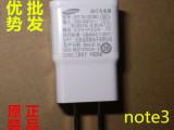 供应 三星 5.3v 2A 原装充电器  note3 n900