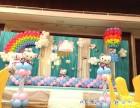 妈咪宝贝生日派对 表演气球装饰布置