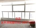 长江路国贸大厦超值82平 优质精品房