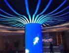 三门峡LED电子屏三门峡LED显示屏三门峡LED屏幕