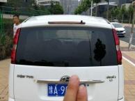 昌河 爱迪尔Ⅱ 2007款 Ⅱ型 1.4 手动 标准型新车已买旧