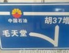 张掖道路标志牌加工张掖道路指示牌加工